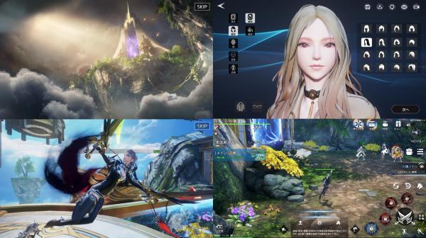 MMORPG『ARKA』のプレイ画像