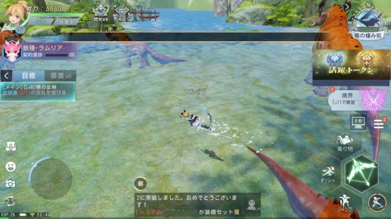 MMORPG「Dragonicle」のゲームアプリ画像