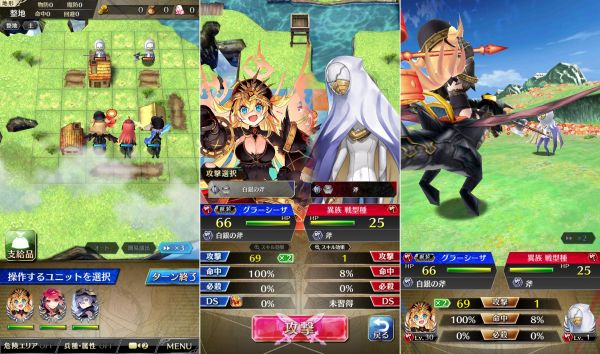 ファントムオブキルのゲーム画面