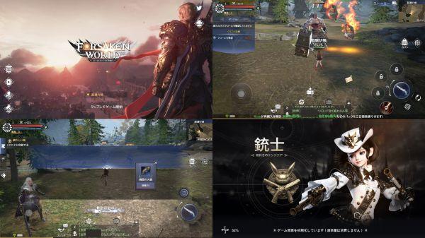 フォーセイクンワールドのゲーム紹介画像