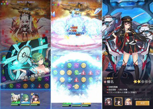 美少女ゲームアプリ「パズルガールズ」の紹介画像