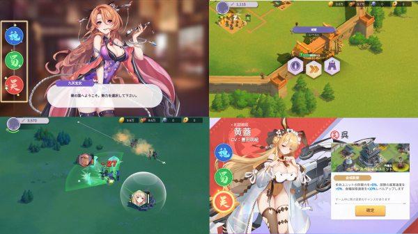 ソシャゲSLG「戦姫覚醒」のプレイ画像