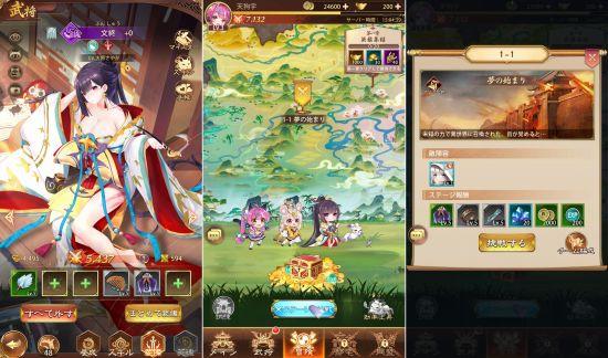 少女廻戦のゲーム画面