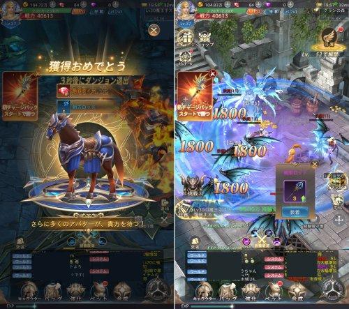 魔剣伝説のアバターと戦闘画面