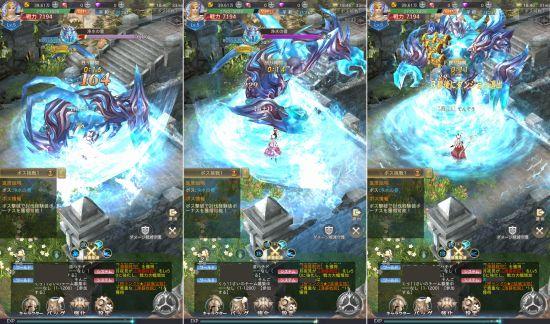 魔剣伝説のRPGプレイ画面