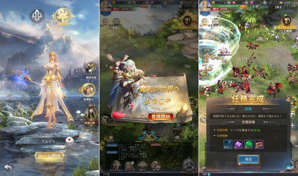 スマホRPGアプリ「魔剣伝説」のゲーム画面